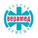 Платная скорая помощь «ВераМед»